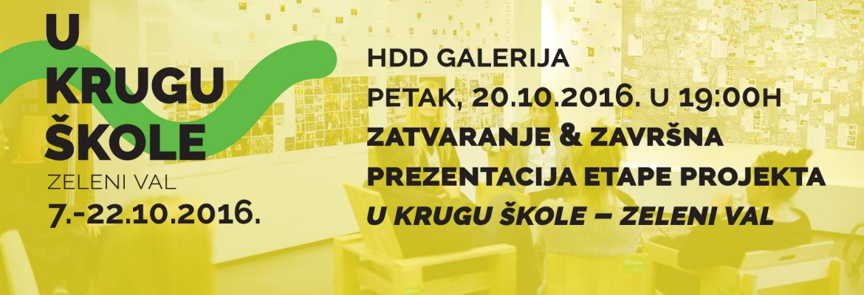 U krugu Škole - Zeleni val - HDD galerija